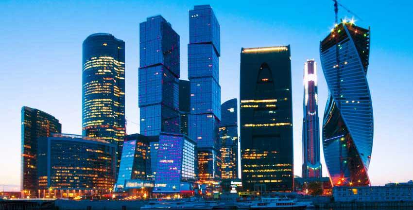 Rusya Ticaret Başkenti Moskova